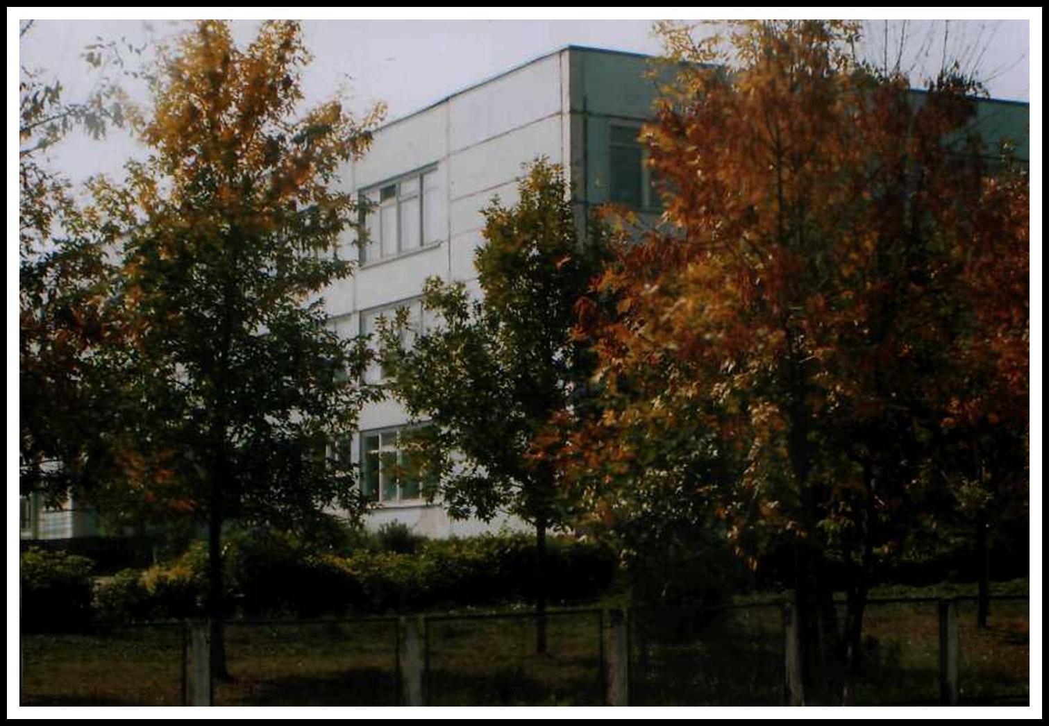 Средняя общеобразовательная школа 78, город оренбург